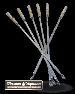Шампур с деревянной ручкой
