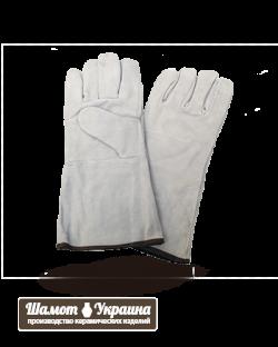 Тандырные перчатки